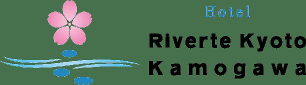 リヴェルト京都鴨川